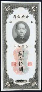 Billet 10 Customs Gold Units Shanghai Chine 1930