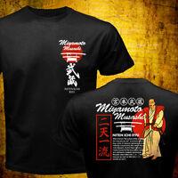 Japanese Samurai Miyamoto Musashi Niten Ichi Ryu 2 Katana Kendo School T-shirt
