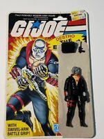 Vintage GI Joe 1983 DESTRO 32-Back COMPLETE with UNCUT File Card Back arah g.i.