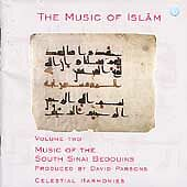ASWAN TROUPE FOR FOLKLORIC ART - MUSIC OF ISLAM, VOL. 2: SOUTH SINAI BEDOUINS NE