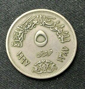 1967 Egypt 5 Piastres Coin XF    World Coin   Copper Nickel   #K1270