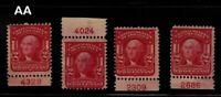 1903 Sc 319 MHR plate number singles, Hebert CV $22.50 each