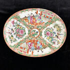 Antique Circa 1880 Chinese Export Rose Medallion Small Oval Platter /b