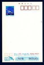 JAPAN - GIAPPONE - Intero post. - 1993 - Saluti d'estate - 41 (Y) - Costellazion