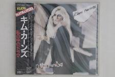 CD KIM CARNES Mistaken Identity CP216067 EMI USA JAPAN OBI PROMO SEALED