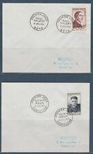 enveloppe 1er jour série des 6 célébrités du 13è au 20è siècle  Valéry  1954