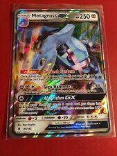 Metagross GX 85/145 Guardians Rising - Near Mint Ultra Rare Pokemon Card