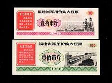 1968 Military soybeans Paper Money GEM UNC #259