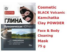 Cosmetic BLACK Volcanic Kamchatka Clay POWDER - Face & Body Cleaning Mask - 75 g