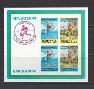 BANGLADESH - 68a - MNH - 1974 - CENTENARY OF UPU