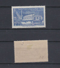 FRANCE 1939 STAMPS Exhibition of Water Power Mint * 388 (Mi.449)