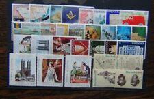 Barbados 1976 Revolution Post Office 1977 Beauty Royal Visit Carlisle etc LMM