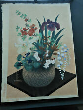 Japanese Woodblock Print  Bakufu Ohno (1888-1976) Dated 1951