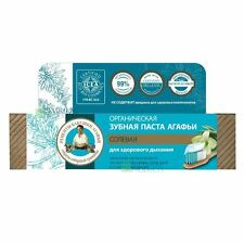 Agafia Salt Toothpaste 75ml Certified ICEA