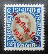 nystamps Iceland Stamp # C12 Mint OG H $235 F26y804