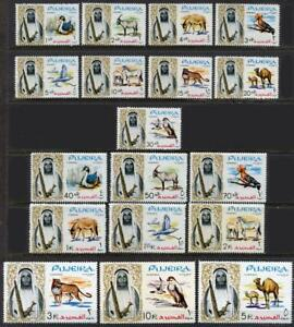 Fujiera: 1964 Wildlife First Issues (1-18) MNH