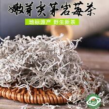 Gusto superiore organico Mao Yan Mei Moyeam Naturale Selvatici Tè erbaceo 100g