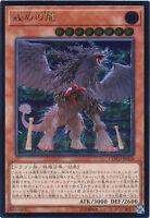 Yu-Gi-Oh Punishment Dragon COTD-JP028 Ultimate Rare Card ULR Japanese