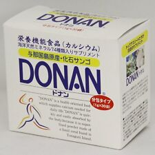 Okinawa Donan Coral Fossil Bone Health General mineral calcium