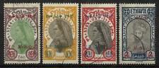 ETHIOPIA 1931 SURCHARGE USED
