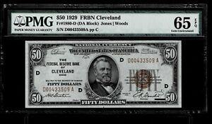 1929 $ 50 FRBN Grado RARITY- Only 3 Finer-PMG 65 UNC EPQ