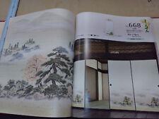 Japanese fusuma paper