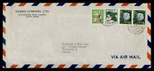 DR WHO 1973 JAPAN KYOBASHI TO CANADA MULTI FRANKED AIR MAIL C68685