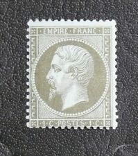 TIMBRES DE FRANCE : 1862 YVERT N° 19 - 1 CENTIME OLIVE* AVEC TRACE - SUPERBE