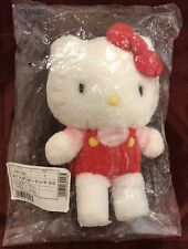 Rare Collectible Hello Kitty Fluffy Doll Stuffed Animal By Sanrio New In Package