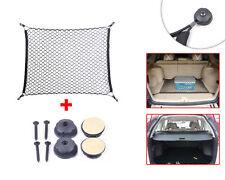 Elastic Nylon Car Rear Cargo Trunk Storage Organizer Net Fits Car 4600mm-5000mm