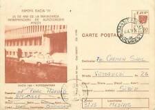 Romania postal stationery postcard Dacia 1300 ambulance