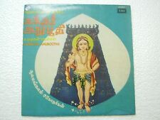 SULAMANGALAM SISTERS TAMIL BASIC DEVOTIONAL   RARE LP CLASSICAL INDIA vg+
