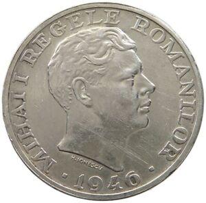 ROMANIA 25000 LEI 1946 #c18 123