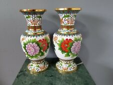 """Set of 2 Beautiful Vintage Cloisonne Vases With Peony Flowers & Birds 10"""""""