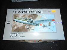 ARII - Mitsubishi G3M1 (M2) Neil Japanese Navy Bomber (1:72)