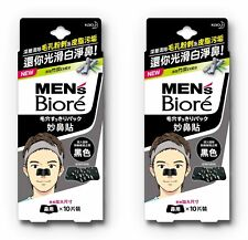 (2 PACK) KAO BIORE Nose Pore Pack Cleansing Strips Men Black 20 Pcs