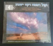 THE STILL SMALL VOICE IS HEARD Music of the High Holy Days CD New FREE SHIPPING