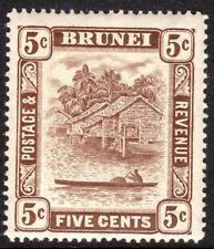 Brunei 1924 chocolate 5c multi-script mint SG68