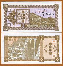Georgia, 10 Laris, ND (1993), Pick 36, UNC