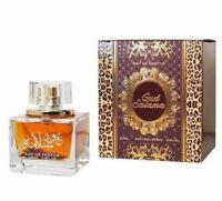Oud Salama 100ml Perfume EDP Oudh Parfum Spray By Lattafa From UAE