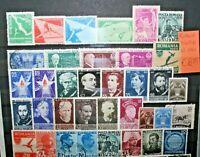 ROMANIA 70 FRANCOBOLLI DIFFERENTI PRE 1960 TIMBRATI USED LOT (CAT.SC)