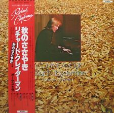 RICHARD CLAYDERMAN Piano Et Orchestre LP - Japanese Issue + Obi Slip