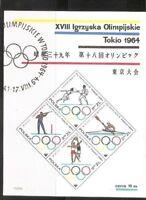 Poland SC # 1265 Olympics Tokio 1964. Not Hinged