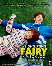 Weightlifting Fairy Kim Bok-Joo Korean TV Drama Dvd -English Subtitle