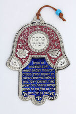 Hamsa BLESSING FOR HOME wall hanging decor amulet luck pink kabalah bless Chai