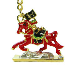 Red Victory Horse Keychain Amulet