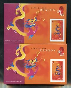 HONG KONG SCOTT# 889a YEAR OF THE DRAGON PACK OF100 SOUVENIR SHEETS MINT NH
