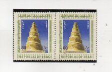 Irak Monumentos Valor Aéreo del año 1968 (DN-321)
