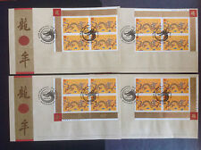 CANADA 2000 LUNAR YEAR OF THE DRAGON CORNER BLOCK OF 4 STAMPS ON 4 FDC