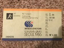 1986 10th Annual Asian Games Volleyball Ticket Oct 4 Hanyang University